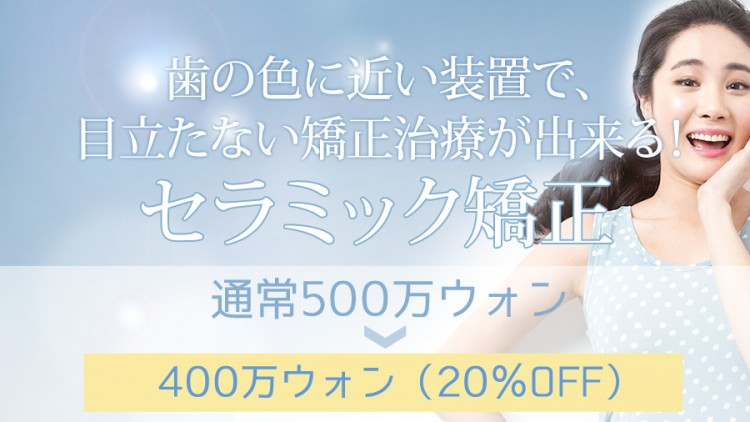 jpdental_event4
